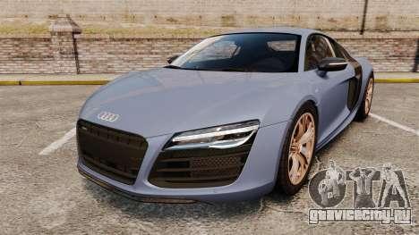 Audi R8 V10 plus Coupe 2014 [EPM] для GTA 4
