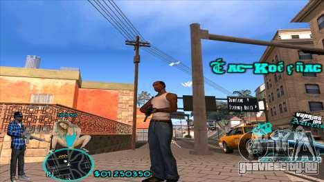 C-HUD Aztecaz by HARDy для GTA San Andreas