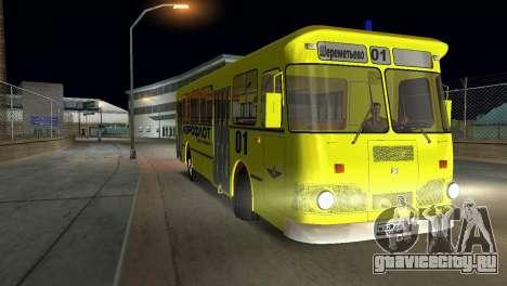 ЛиАЗ 677 Аэрофлот для GTA Vice City вид сзади слева