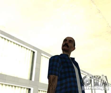 HMOST HD для GTA San Andreas третий скриншот