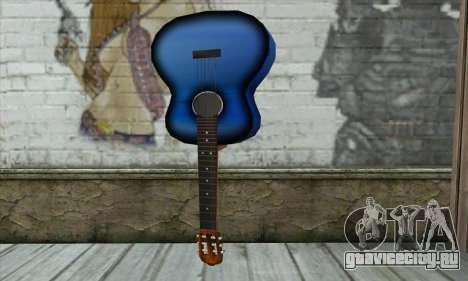 Гитара для GTA San Andreas