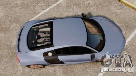 Audi R8 V10 plus Coupe 2014 [EPM] для GTA 4 вид справа
