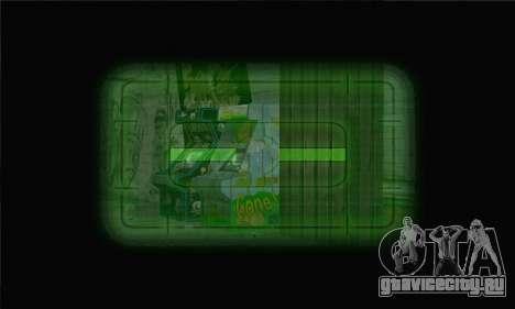 P-Laser Sniper Rifle для GTA San Andreas четвёртый скриншот