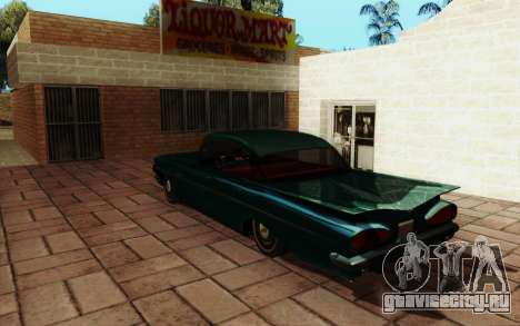 ENB HD CUDA 2014 v2.0 для GTA San Andreas седьмой скриншот