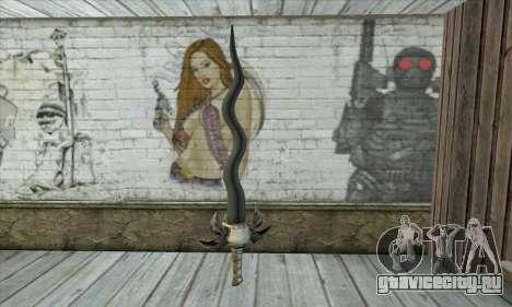 Soul Reaver Sword для GTA San Andreas