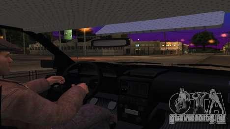 Audi 100 Полиция ОБЭП для GTA San Andreas вид изнутри