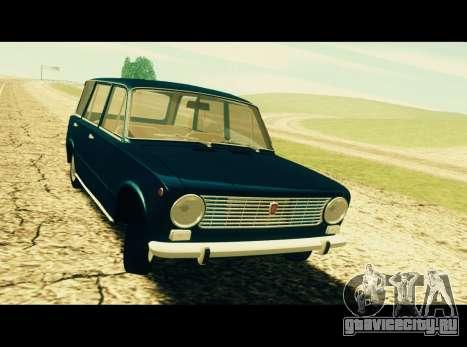 Fiat 124 Familiare для GTA San Andreas