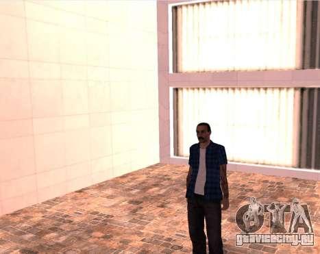HMOST HD для GTA San Andreas