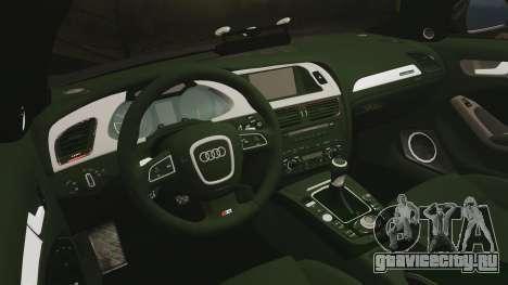 Audi S4 2013 Unmarked Police [ELS] для GTA 4 вид сбоку