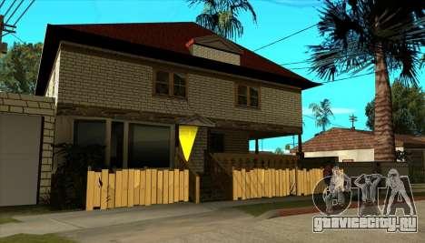Современный дом Сиджея v1.0 для GTA San Andreas третий скриншот