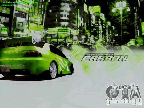 Loading Screens NFS для GTA San Andreas третий скриншот