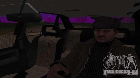 Audi 100 Полиция ОБЭП для GTA San Andreas вид сзади