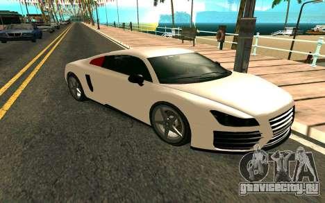 GTA V Obey 9F Version 2 FIXED для GTA San Andreas