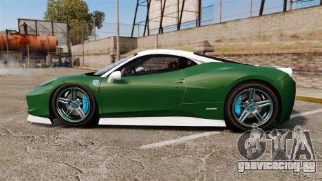 Ferrari 458 Italia для GTA 4 вид слева