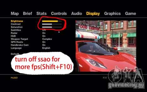 MIX V2 by eXTaron для GTA 4 шестой скриншот