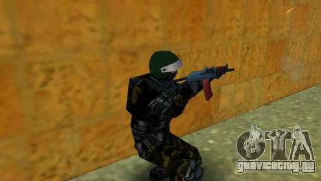Боец Альфа Антитеррор для GTA Vice City третий скриншот