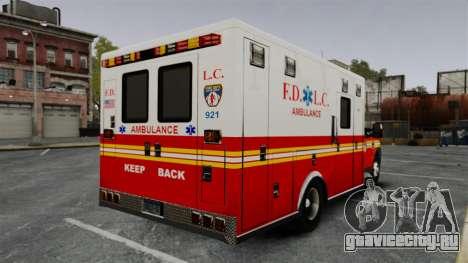 Ford F-250 Super Duty FDLC Ambulance [ELS] для GTA 4 вид сзади слева