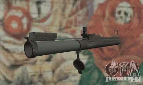 M72 LAW для GTA San Andreas
