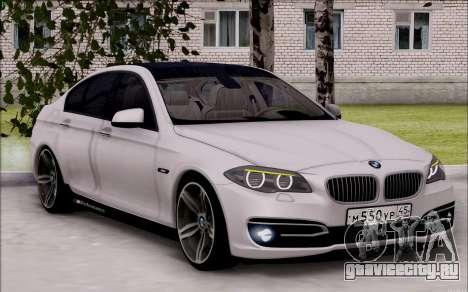 BMW 550 F10 xDrive для GTA San Andreas