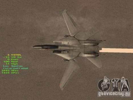 F-14 Tomcat HQ для GTA San Andreas салон