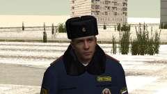 Пак милиционеров в зимней форме