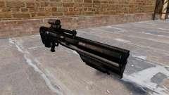 Пушка Гаусса GK8