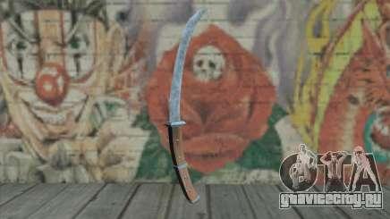 Dracula Md 1998 для GTA San Andreas