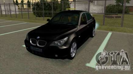 BMW 530xd для GTA San Andreas