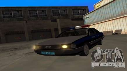 Audi 100 Полиция ОБЭП для GTA San Andreas