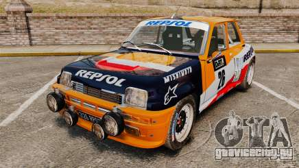 Renault 5 Maxi Turbo для GTA 4