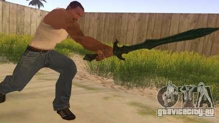 Стеклянный меч из Skyrim для GTA San Andreas