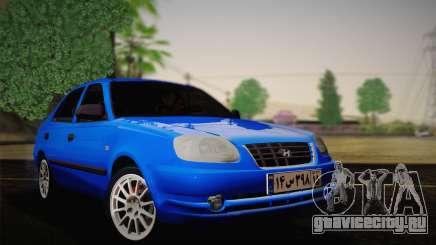 Hyundai Accent Admire 2004 для GTA San Andreas
