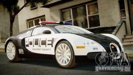 Bugatti Veyron 16.4 Police NFS Hot Pursuit для GTA 4