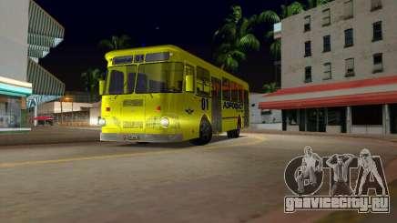 ЛиАЗ 677 Аэрофлот для GTA Vice City