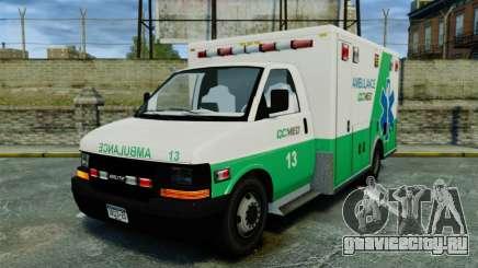 Brute GQ Med Ambulance [ELS] для GTA 4