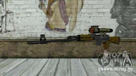 M76 для GTA San Andreas