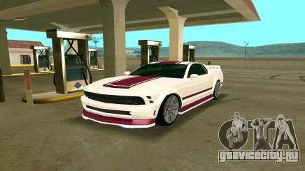 GTA V Vapid Dominator для GTA San Andreas