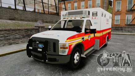 Ford F-250 Super Duty FDLC Ambulance [ELS] для GTA 4