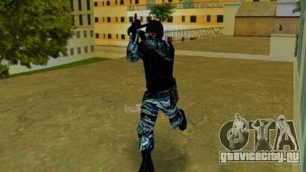 Боец ОМОНа для GTA Vice City