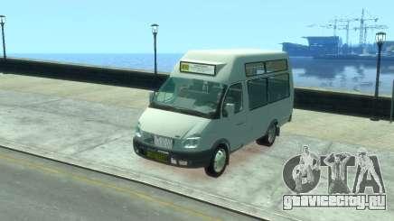 ГАЗель СПВ Рута-16 для GTA 4