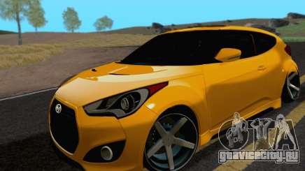 Hyundai Veloster для GTA San Andreas
