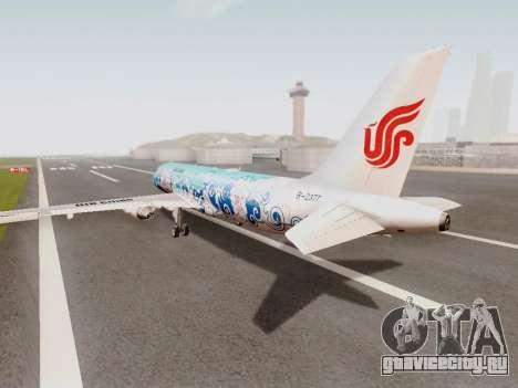 Airbus A320 Air China для GTA San Andreas вид сзади слева
