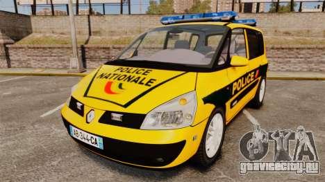Renault Espace Police Nationale [ELS] для GTA 4
