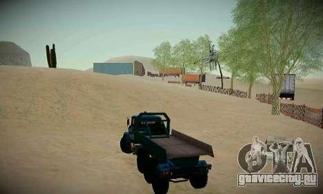 Трасса для бездорожья для GTA San Andreas пятый скриншот