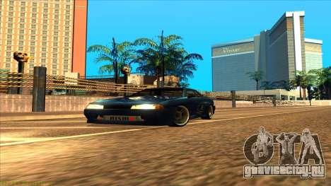 Elegy 4xget для GTA San Andreas