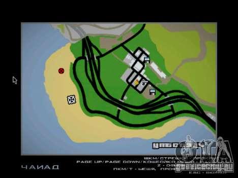 Трасса для бездорожья для GTA San Andreas одинадцатый скриншот