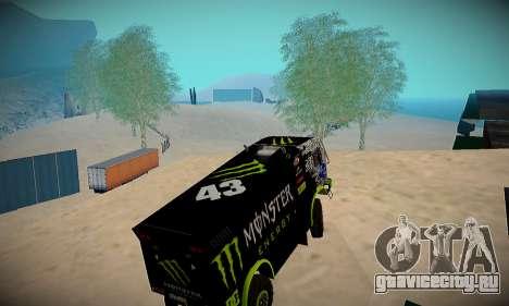 Трасса для бездорожья для GTA San Andreas второй скриншот
