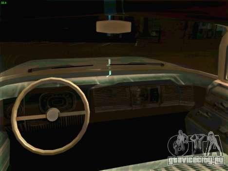 Cadillac Stella 1959 для GTA San Andreas вид сзади