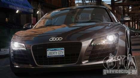 Audi R8 v1.1 для GTA 4 вид сзади