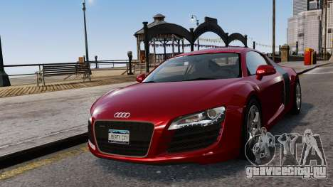 Audi R8 v1.1 для GTA 4 вид сверху